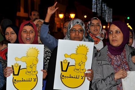 """إسلاميون مغاربة يؤيدون """"نداء إسطنبول"""" المحرِّم التعامل مع إسرائيل"""