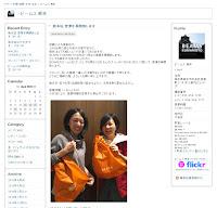 ビームス熊本ショップブログ