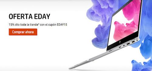 Mejores ofertas HP Store eDay junio 2017