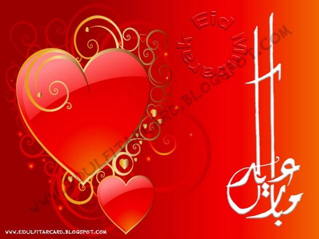 beautifulcute eid greeting cards picturesphotoeid