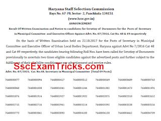 HSSC Municipal Secretary & Executive Officer Result 2017