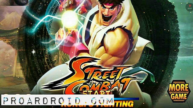 لعبة Street Combat: Kung Fu Fighting v1.1.0.186 كاملة للاندرويد (اخر اصدار) logo