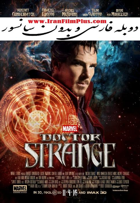 دانلود فیلم دوبله 2016 Doctor Strange
