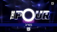 דה פור (THE FOUR) ישראל פרק 4 לצפייה ישירה