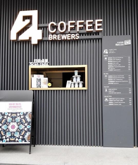 安いコーヒーショップ