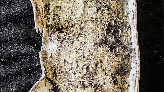 Κεραμεικός : Σημαντική ανακάλυψη με πινακίδες 2500 ετών.
