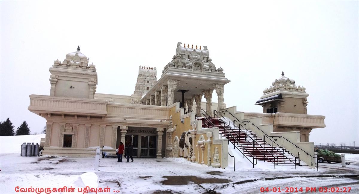 Balaji temple (SVS Temple) in Aurora