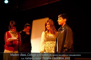 Νικος Λυγερος Master class Ροδο Ανάλυσης Πληροφορικής - Αλγοριθμικής σύγχρονο Θέατρο και Ομαδικότητα,Nikos Lygeros Master class Rodos