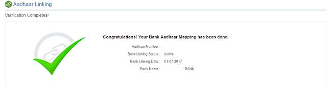 Aadhar link status Page image