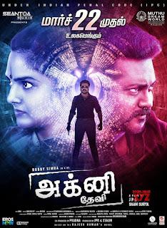 google movie download in hindi