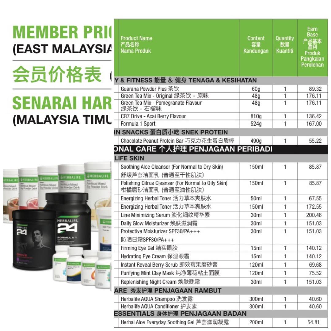 Daftar Harga Susu Herbalife Terbaru Mei 2019
