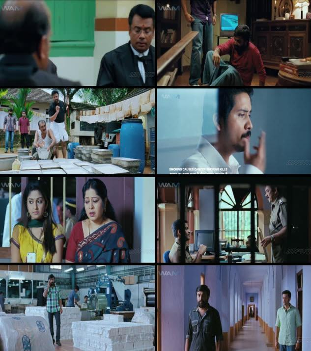 Bindaas Officer (Policewala) 2016 Hindi Dubbed 720p HDRip