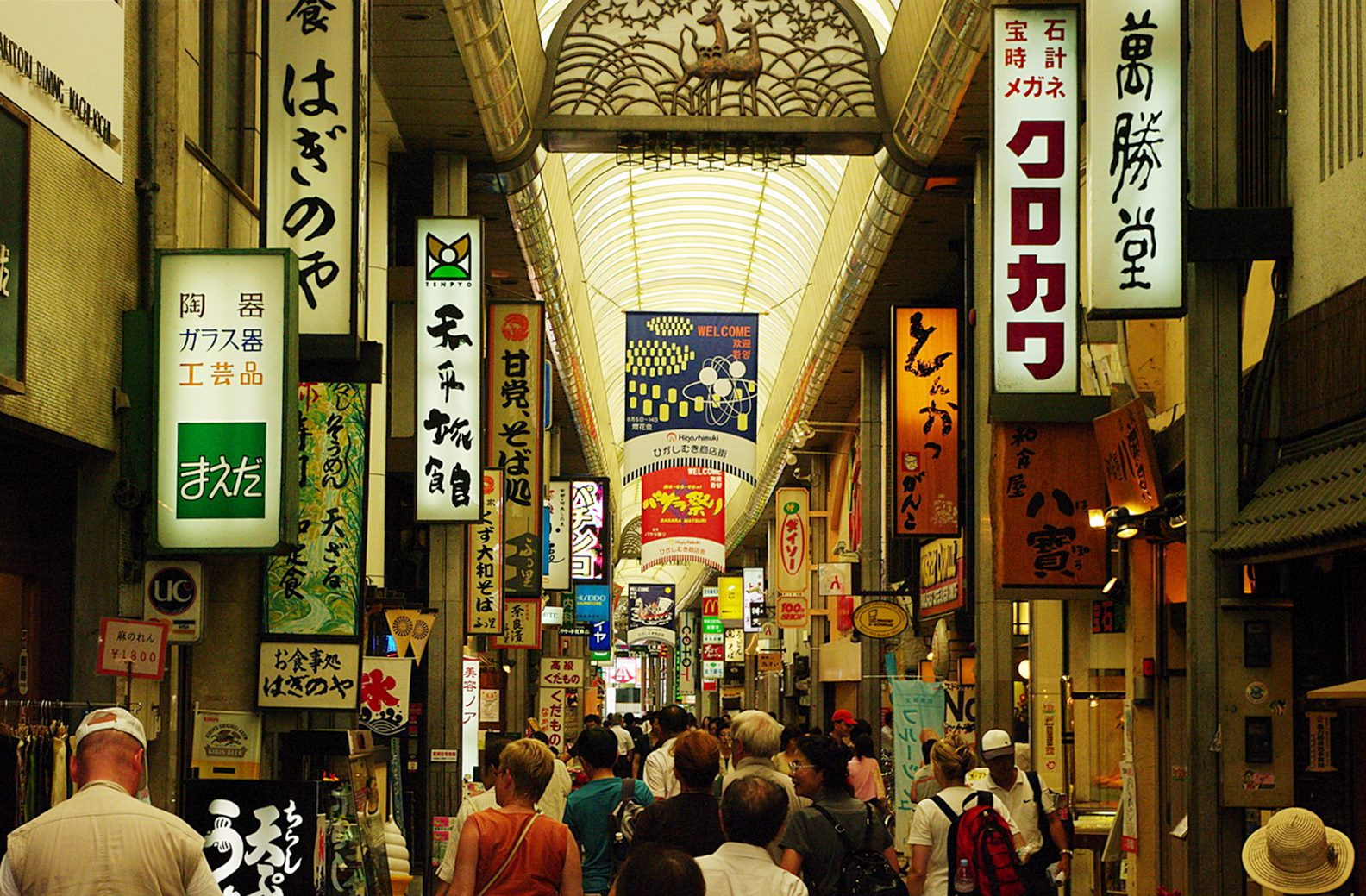 奈良-景點-推薦-東向商店街-Higashimuki Shopping Street-市區-自由行-必玩-必遊-必去-旅遊-觀光-日本-Nara-Tourist-Attraction