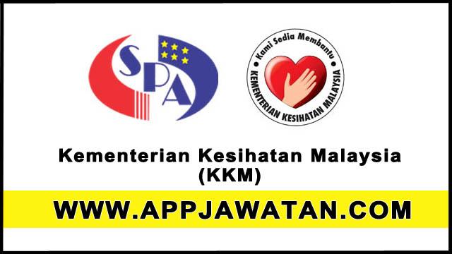 logo Kementerian Kesihatan Malaysia (KKM)