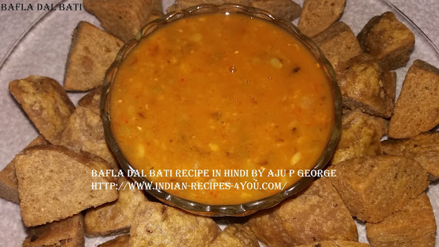 http://www.indian-recipes-4you.com/2017/04/bafla-dal-bati-recipe-in-hindi-by-aju-p.html