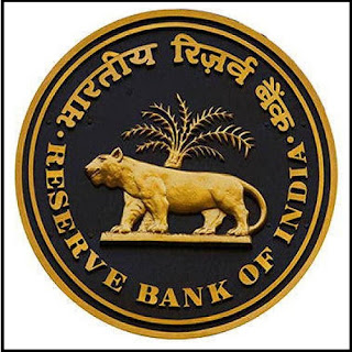 Latest RBI Notifications 2017