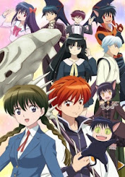 Kyoukai no Rinne (TV) 2nd Season Capitulo 21