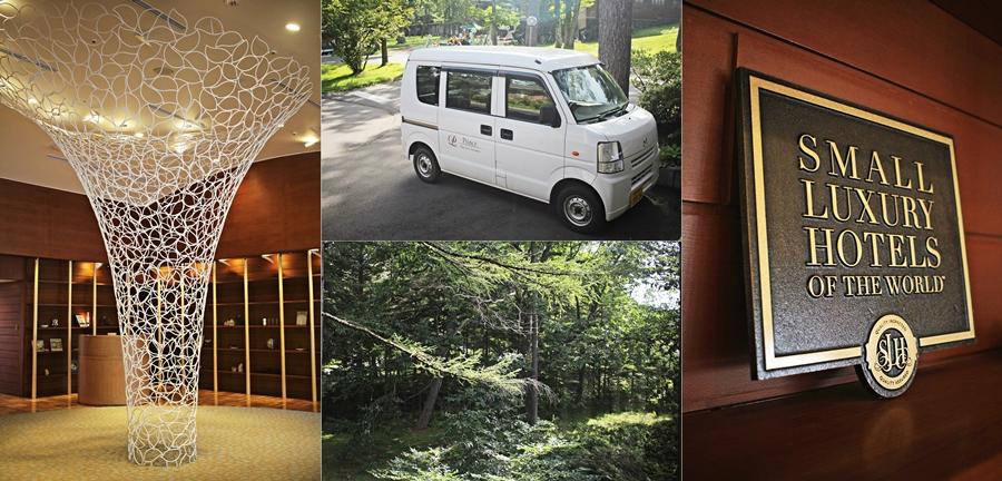 prince hotel karuizawa luxury