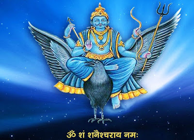 शनि देव के १०८ नाम । 108 Names with meanings of Lord Shani in Hindi , Shani dev mahraj , shani dev aarti, shani dev mantra, shani dev chalisa