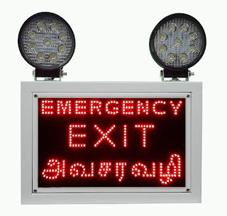 industrial Emergency Light emergency exit avasara vazhi sign