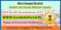 West Bengal District Health & Family Welfare Recruitment 2018 – 31 Lab Technician, Technical Supervisor