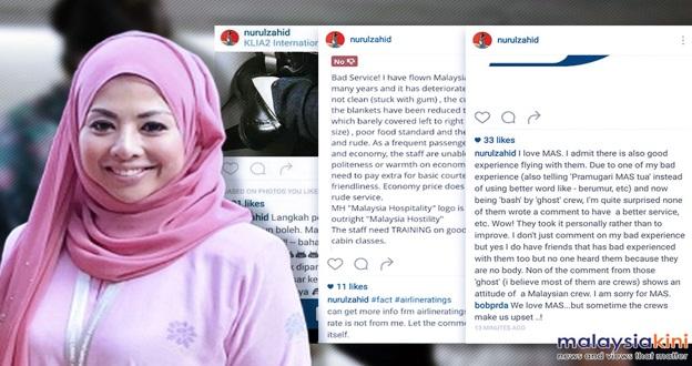 Anak Zahid Hamidi kutuk pramugari MAS dah tua, Anak kapal kecam dan sifatkan Nurulhidayah biadap