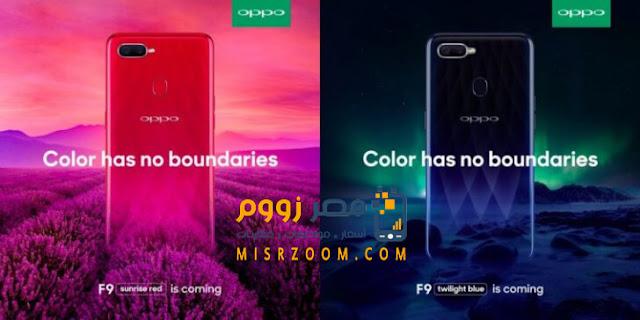 تستعد أوبو لإطلاق هاتفها المنتظر Oppo F9 و F9 pro بشريحتين اتصال معا  4G