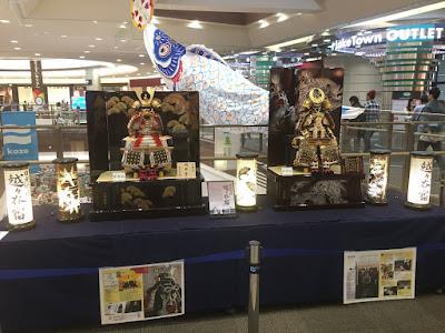 越谷市伝統工芸品「越谷甲冑」&「籠染灯籠」を展示します