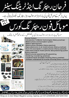 mobile repair course shop in karachi