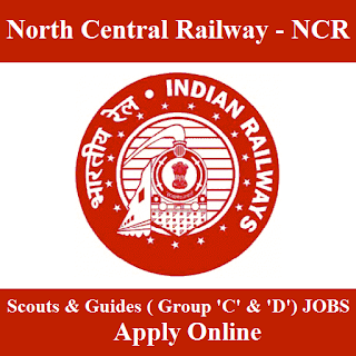 North Central Railway, NCR, Railway, Railway Recruitment, North Central Railway Admit Card, Admit Card, north central railway logo
