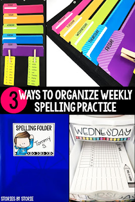 I prefer to incorporate spelling practice into our Word Work rotation during our Daily 5 block. In order to do this, things need to be organized so the students can access and use the materials independently. Here are my three favorite ways to organize student practice.