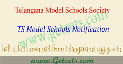 TS model school hall tickets 2020 TSMS Results download
