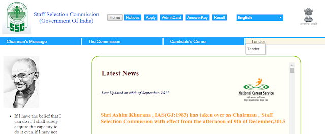 SSC MTS Admit Card 2017 Download MTS Exam Date at ssc.nic.in