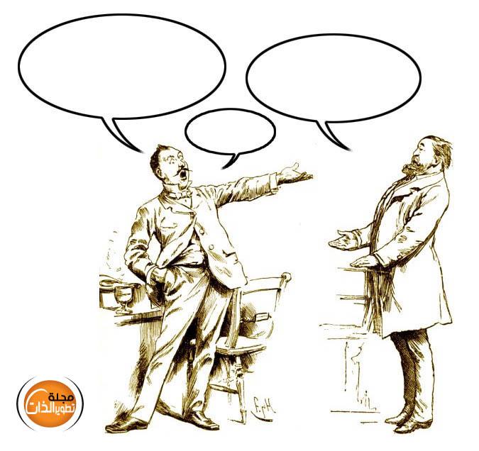 الشافعي وثقافة الحوار dialogue+%281%29.jpg