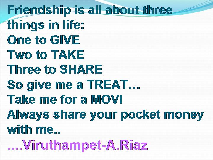 Super Friendship SMS, Exams n Girl Friends, Just Find