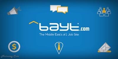لماذا-موقع-بيت-BAYT-؟