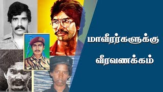 Maaveerarkaluku Samarpanam | IBC Tamil Tv
