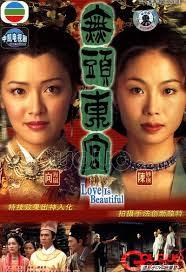 Xem Phim Vẻ Đẹp Bị Đánh Cắp 2001