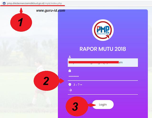 gambar login rapor mutu PMP 2018