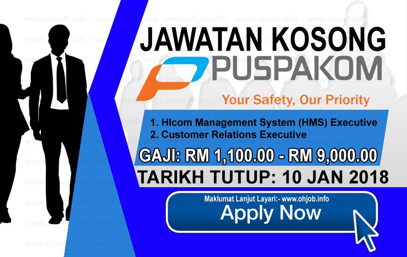 Jawatan Kerja Kosong PUSPAKOM logo www.ohjob.info januari 2018