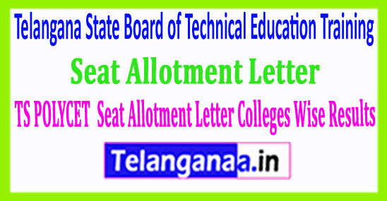 TS POLYCET 2018 Seat Allotment Letter Download Colleges Wise Results
