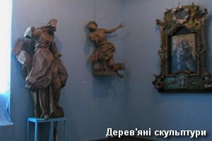 Дерев'яні статуї в музеї замку