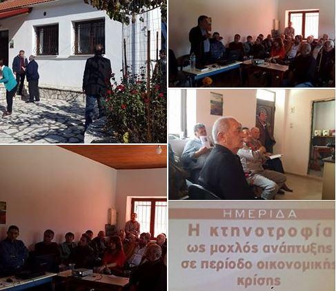 Θεσπρωτία: Με επιτυχία η ημερίδα στον Αυλότοπο Σουλίου (+ΦΩΤΟ)