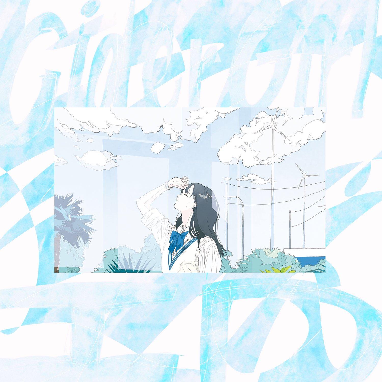 サイダーガール - ID [2020.07.04+MP3+RAR]