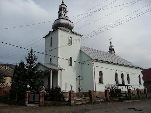 Горные сёла Закарпатья: Павлово. Церковь святой Евхаристии