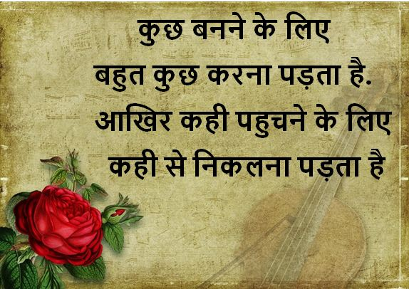 two line shayari pictures, two line shayari with images, two line shayari with pictures, two line shayari images
