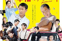 Alibis for Happiness / Kofuku no Aribai Picture (2016) - Japanese Movie
