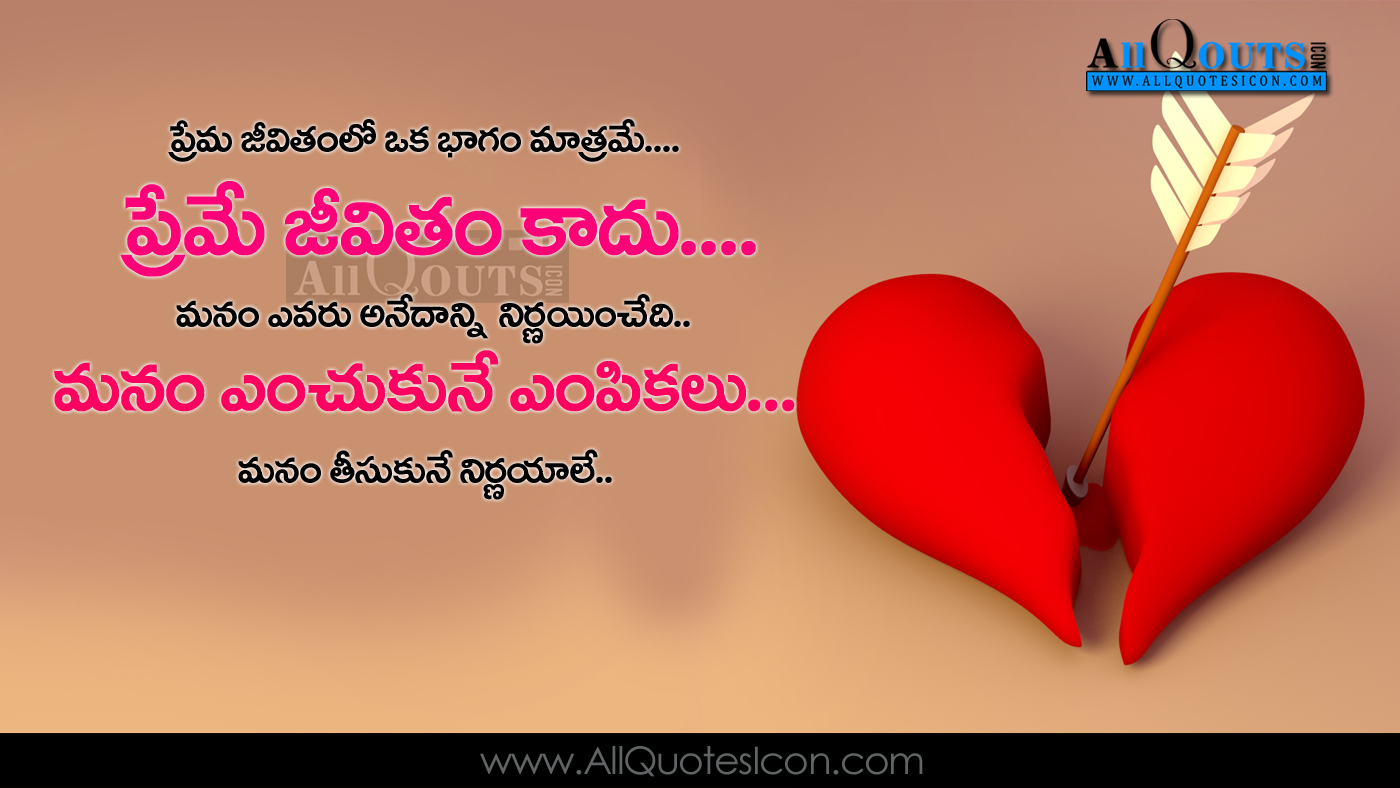 Cute Heart Touching Love Quotes In Telugu Hd Wallpapers Best Love Feelings And Sayings Telugu Quotes Images Www Allquotesicon Com Telugu Quotes Tamil Quotes Hindi Quotes English Quotes