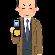 刑事・警察官のイラスト