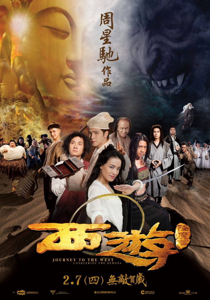 free download journey to the west conquering the demons 2013
